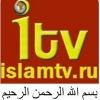 [Вк] ISLAM TV