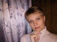 Ольга Кондрацова, 7 февраля 1978, Невинномысск, id167283575