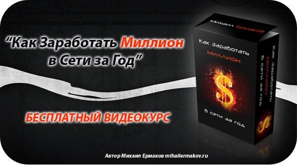 Энциклопедия заработка в сети