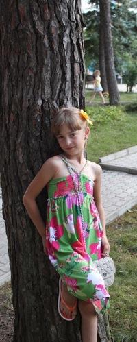 Елизавета Терентьева, 5 марта , Самара, id169224293