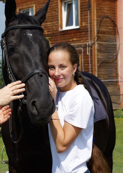 Дарья Анисимова, 28 июня 1994, Калининград, id18741730