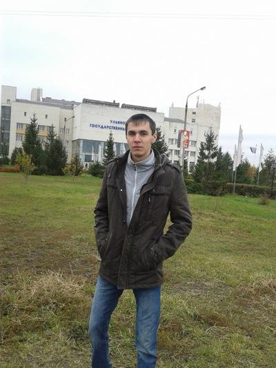 Артур Абсатдаров, 10 декабря 1992, Тольятти, id81400922
