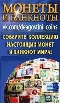 Сколько выпусков монеты и банкноты новые крымские монеты