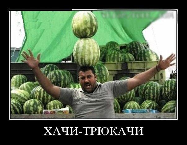 Антон Степанченко, Железнодорожный (Балашиха) - фото №6