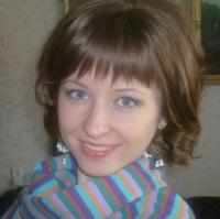 Катерина Исик, 2 октября , Иркутск, id4349496