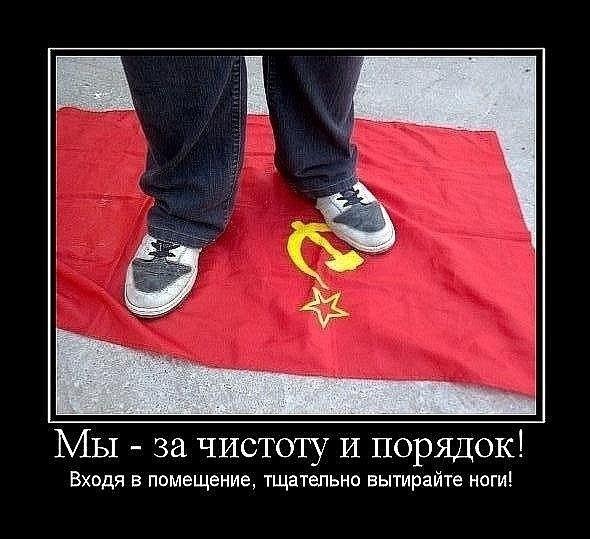 СБУ и Минюст на основе конкретных доказательств добиваются запрета КПУ, - Наливайченко - Цензор.НЕТ 6964