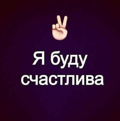 Zhansaya Omirzakova, 12 января , Харьков, id219763253