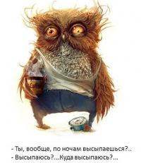 Екатерина ********, 22 июня , Москва, id141145689