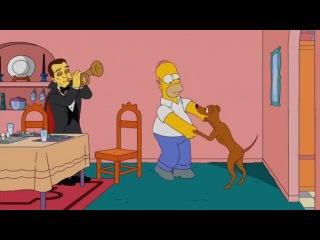 Гомер и Маленький помощник Санты
