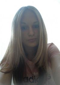 Ксения Мчедышвили, 30 декабря 1984, Санкт-Петербург, id154495346