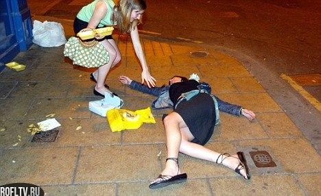 приколы пьяных баб