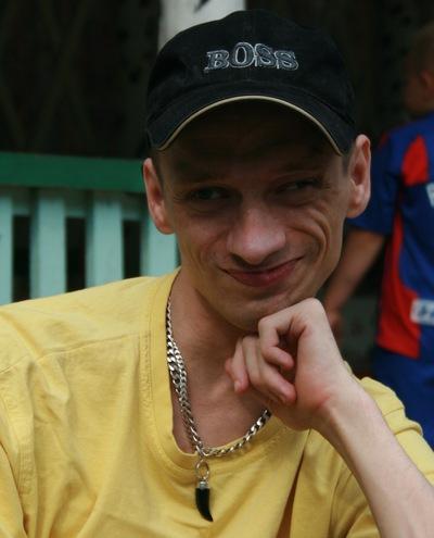 Егор Никитин