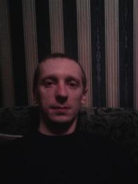 Иван Юдин, 12 июня , Усинск, id158474032