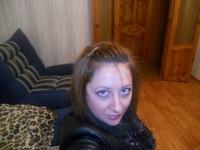 Екатерина Волхонская, 19 ноября , Саратов, id162138297