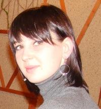 Елена Алексеева, 24 октября 1987, Белгород, id18465804