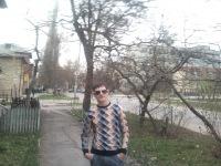 Denis Kavun, 10 марта 1995, Ростов-на-Дону, id75577020