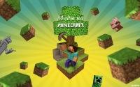 майнкрафт видео как сделать карабаль. игры на подобие minecraft играть.