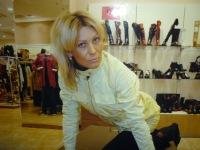 Елена Шимина, 7 января 1993, Волгоград, id149167174