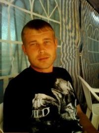 Сергей Шевчук, 30 июня 1979, Самара, id174540139
