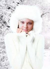 Ольга Мухина, 27 января , Самара, id84404675