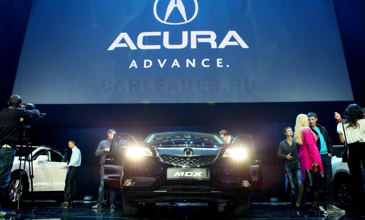Acura в России