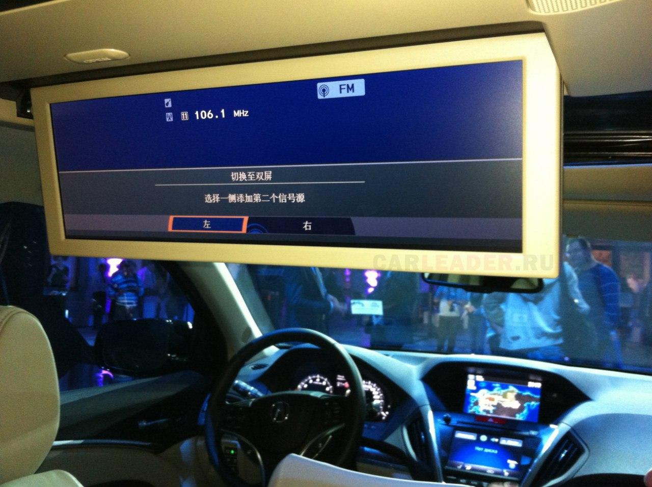 Потолочный монитор Acura MDX