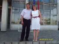 Наталья Мочалова, 19 декабря 1999, Ирбит, id181881500