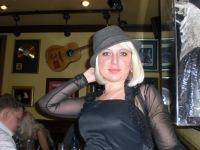 Виктория Евсеева, 31 декабря , Москва, id39871262