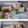 Буданов Данил