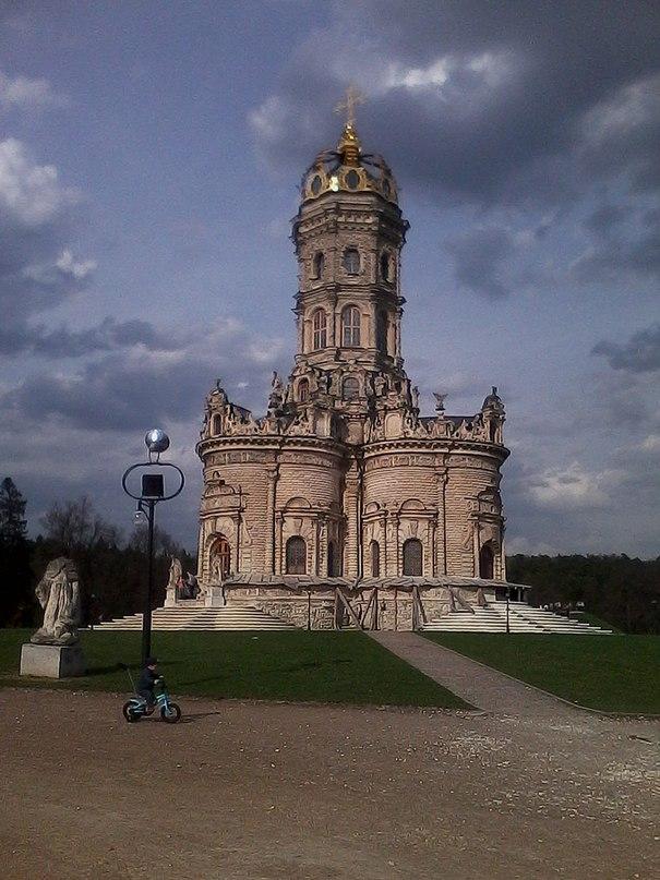Подольск - Дубровицы