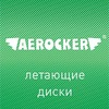 =Aerocker= фрисби для всех в Беларуси