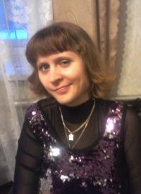 Елена Давыдова, 14 июля 1998, Ульяновск, id162398638