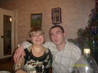 Сергей Кюрегян, 3 октября 1993, Таганрог, id166877139