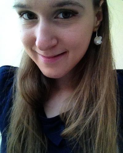 Марина Егорова, 12 января , Анапа, id1420151