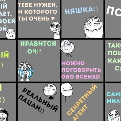 Миша Терентьев, 22 апреля , Москва, id122543196