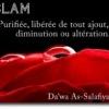 المسلمة السلفية