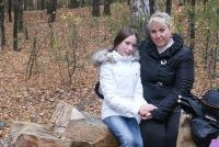 Наталья Королёва, 29 ноября , Первоуральск, id93177110