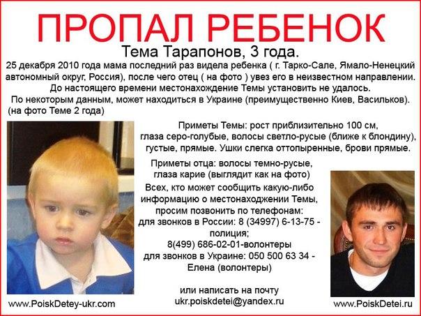 69-летняя екатерина андриенко 23 декабря ушла из дома по ул домбровского и до сих пор ее местоположение неизвестно