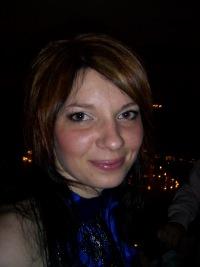 Алеся Петровская, 3 октября 1988, Минск, id63654056