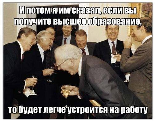 Антон Харламов |