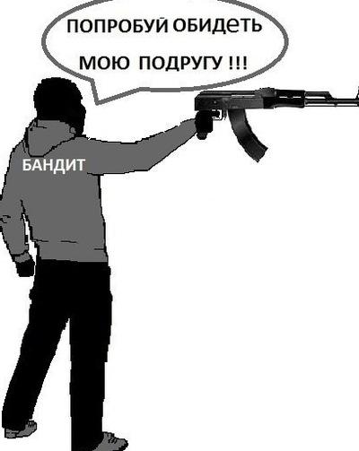Денис Курындин, 10 июля 1995, Рамонь, id189896724