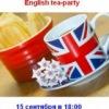 Английское чаепитие / English tea-party