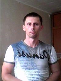 Дмитрий Авдюшин, 3 декабря 1975, Уссурийск, id181559889