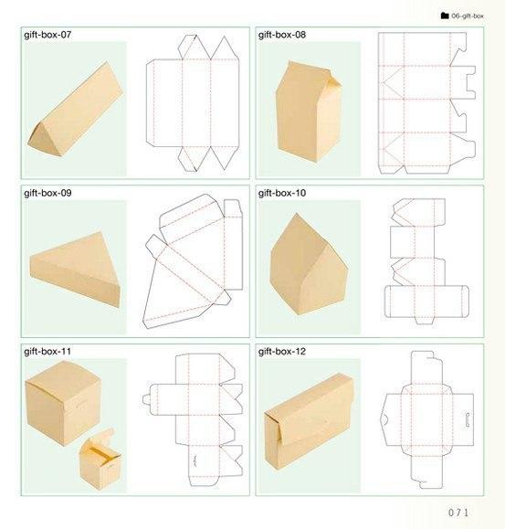 Схемы коробок, упаковок