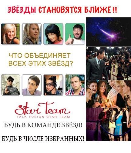 Степан Ургант | Москва