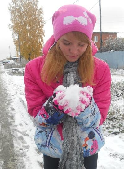 Виктория Гурдяева, 26 февраля , Златоуст, id157688623