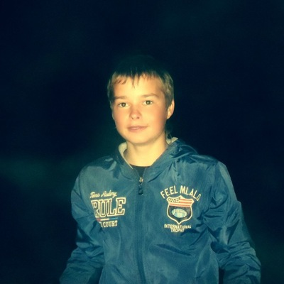 Витёк Халецкий, 9 февраля 1999, Сочи, id152561885