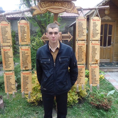 Іван Бригадир, 28 июня , Урюпинск, id118548298
