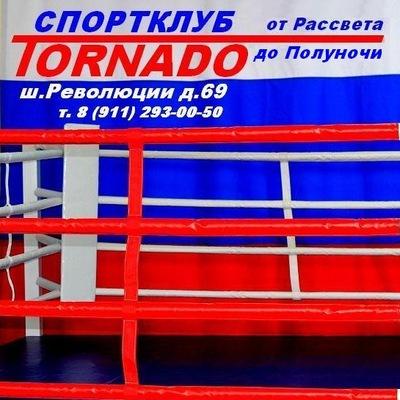 Вадим Маркин, 31 июля , Санкт-Петербург, id75506498