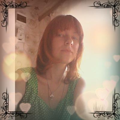 Елена Веденеева, 24 июля , Москва, id21320608
